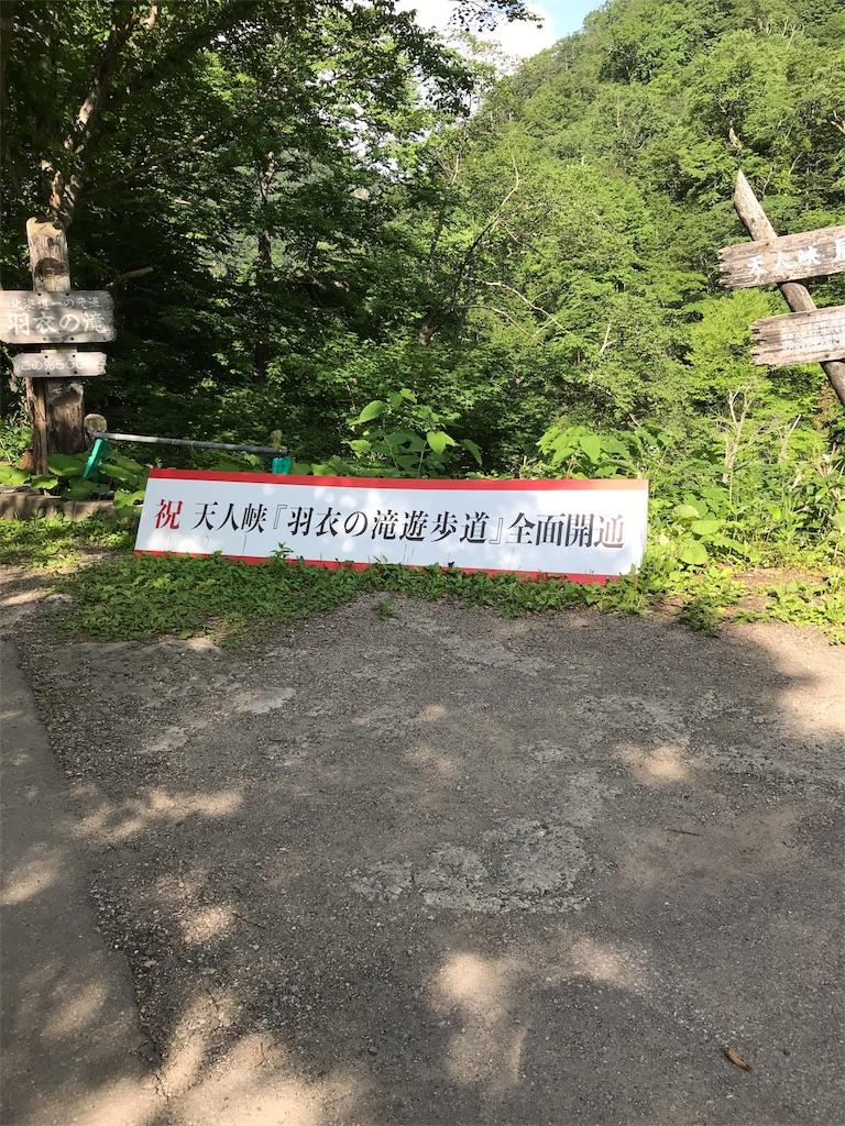 f:id:sakuraya225:20180727123845j:image