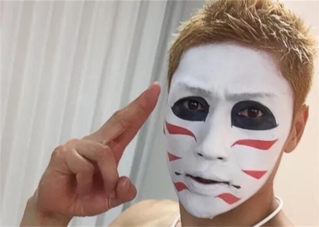 f:id:sakuraya225:20190105003820j:image