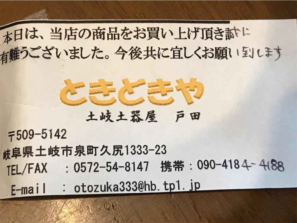 f:id:sakuraya225:20190711064115j:image