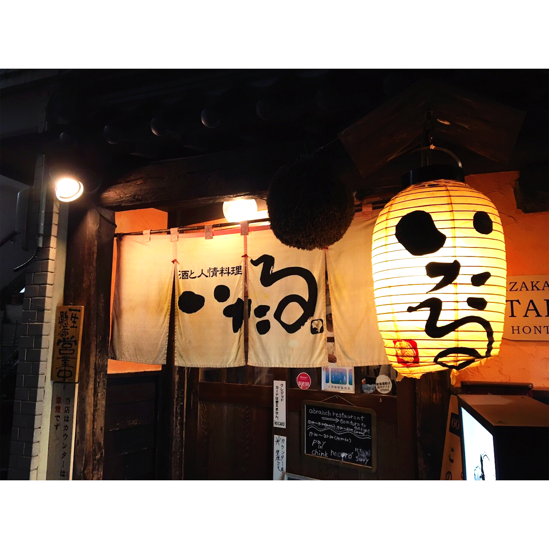 f:id:sakurayamashiro:20160127104712p:plain
