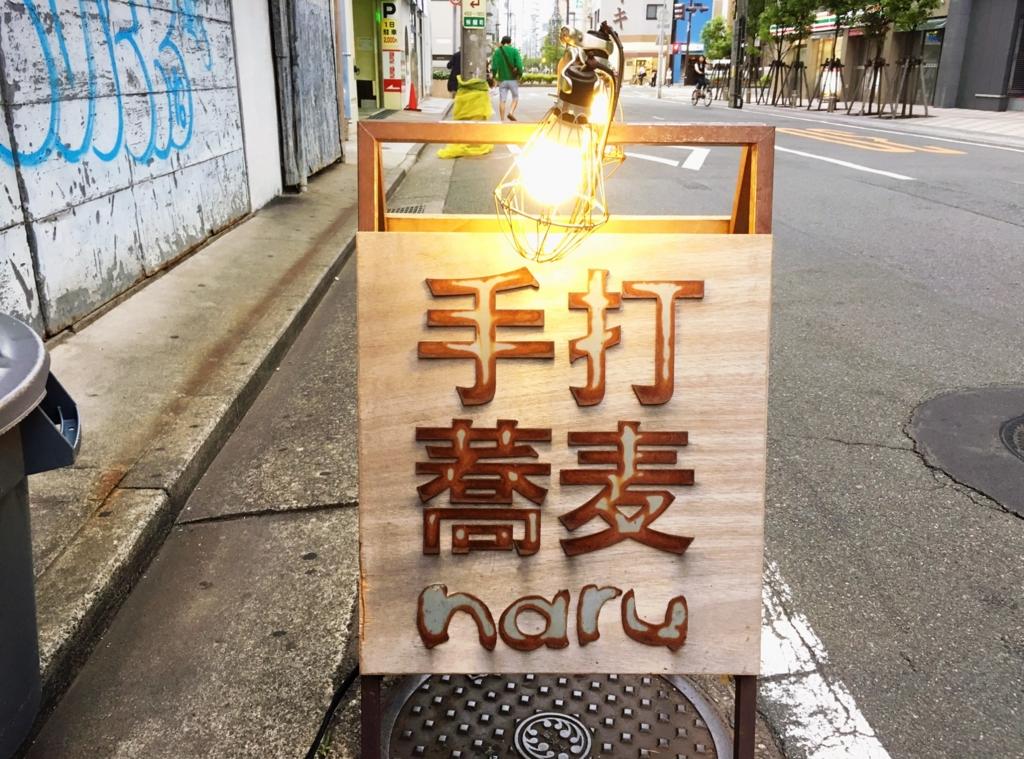 f:id:sakurayamashiro:20160612130030j:plain