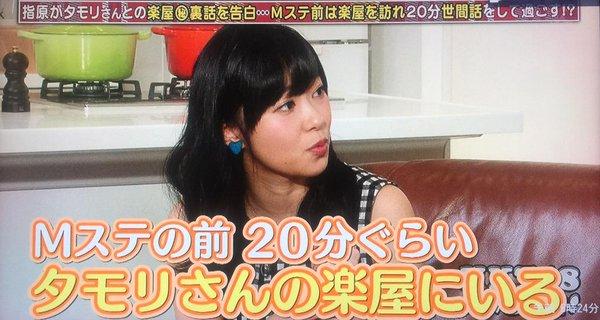 f:id:sakurayamashiro:20160620071728j:plain