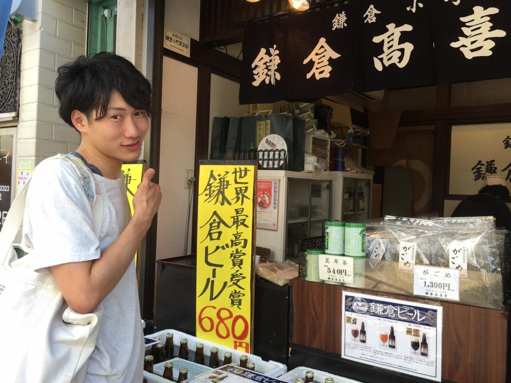 f:id:sakurayamashiro:20160707014236j:plain