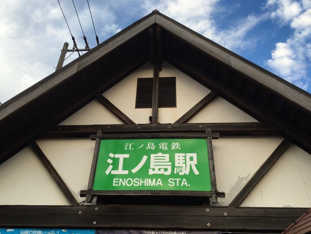 f:id:sakurayamashiro:20160707014321j:plain