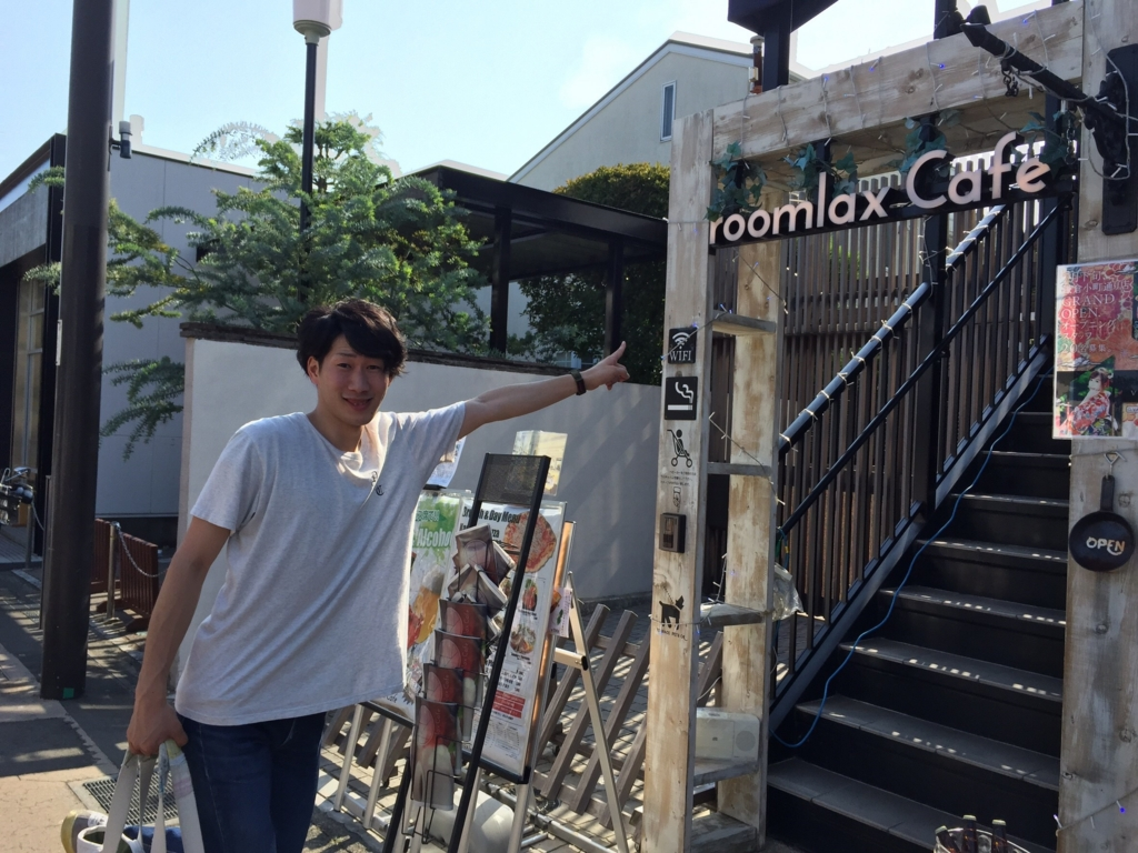 f:id:sakurayamashiro:20160707015642j:plain