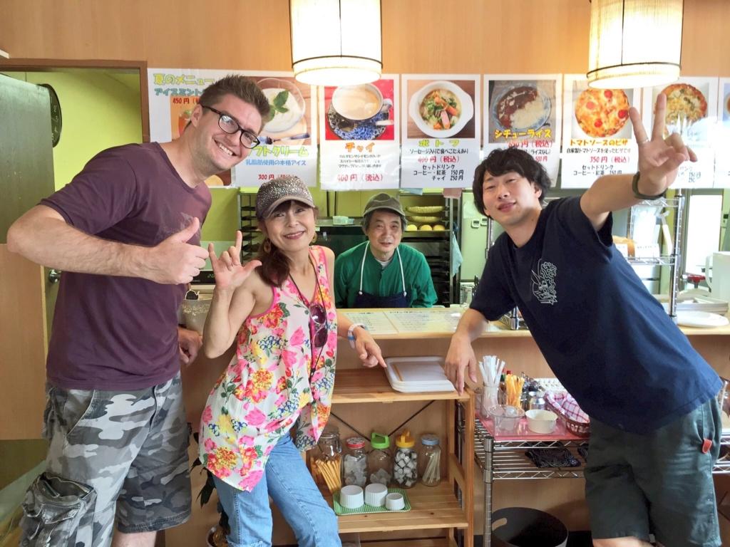 f:id:sakurayamashiro:20160714063648j:plain