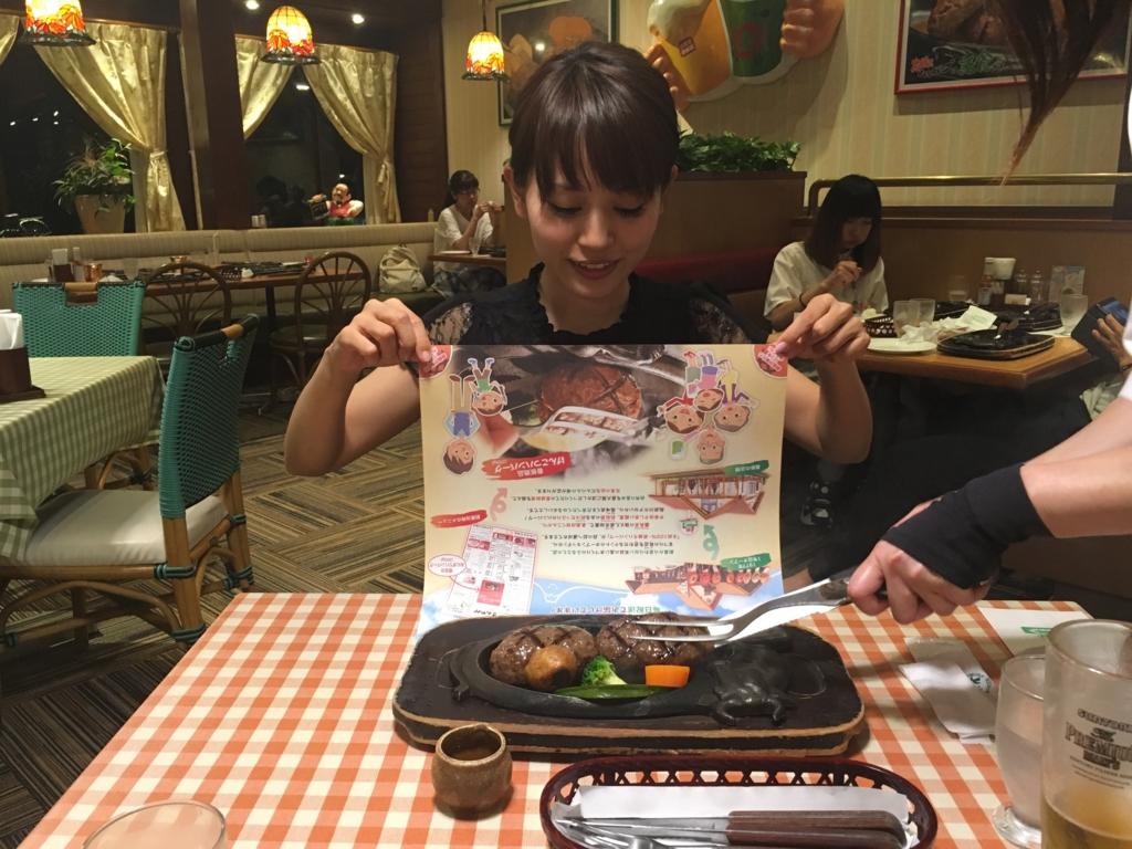 f:id:sakurayamashiro:20160725214931j:plain