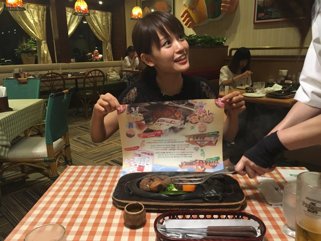 f:id:sakurayamashiro:20160725214944j:plain