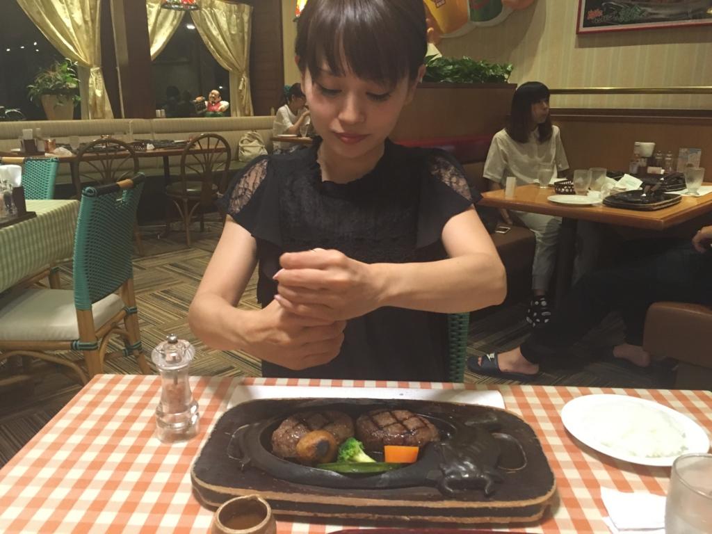f:id:sakurayamashiro:20160725215045j:plain