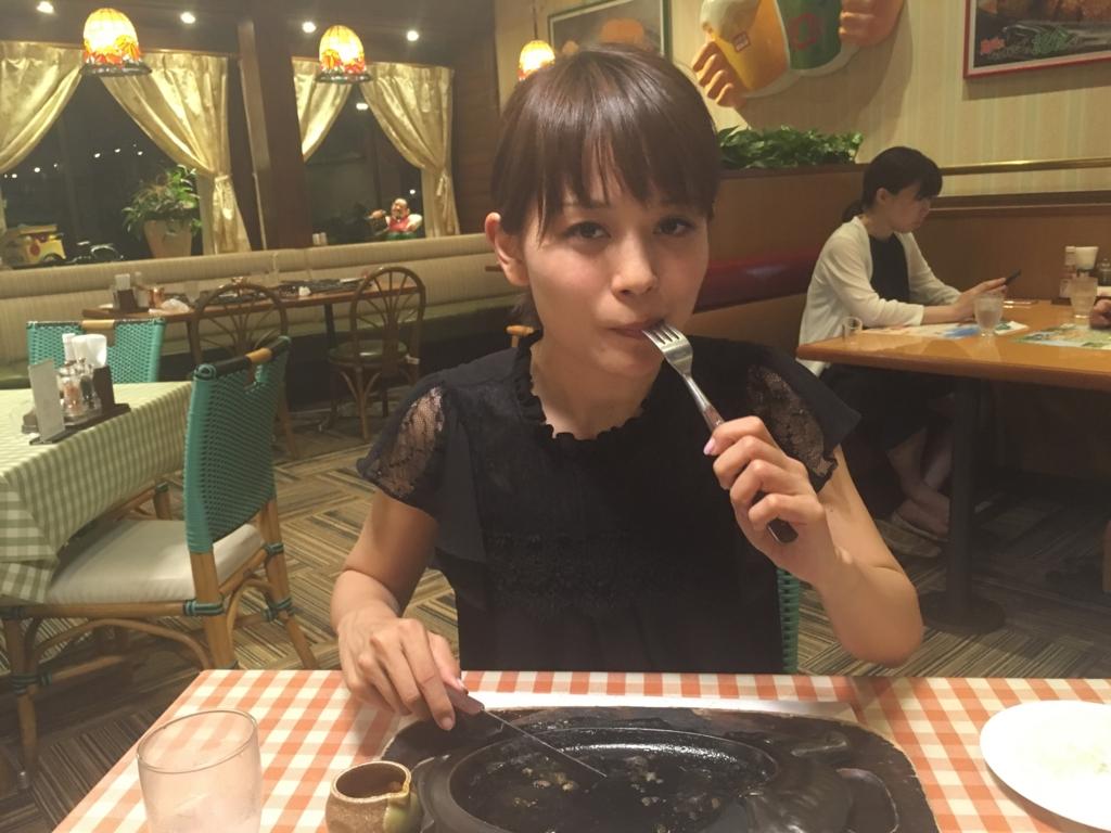 f:id:sakurayamashiro:20160725215152j:plain