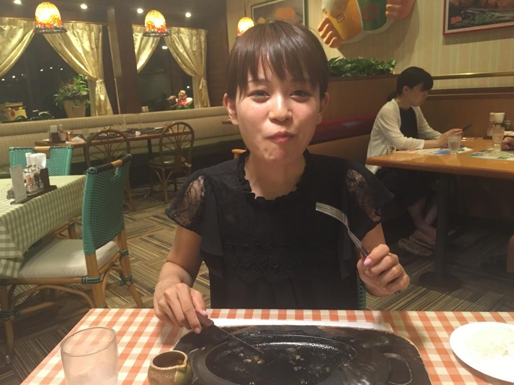 f:id:sakurayamashiro:20160725215208j:plain