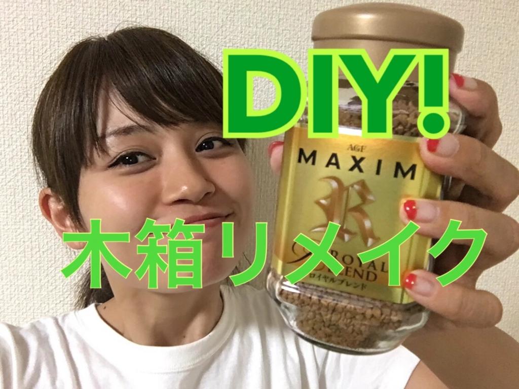 f:id:sakurayamashiro:20160824224441j:plain
