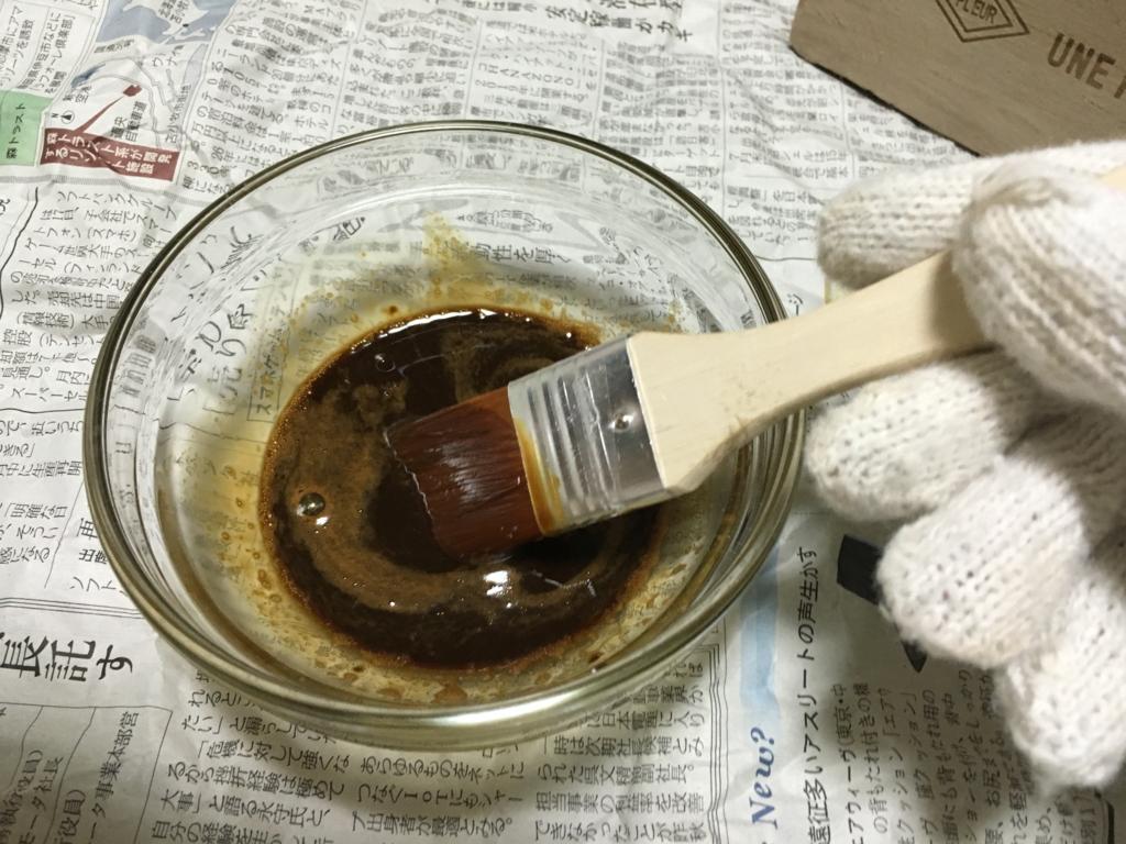 f:id:sakurayamashiro:20160824224836j:plain