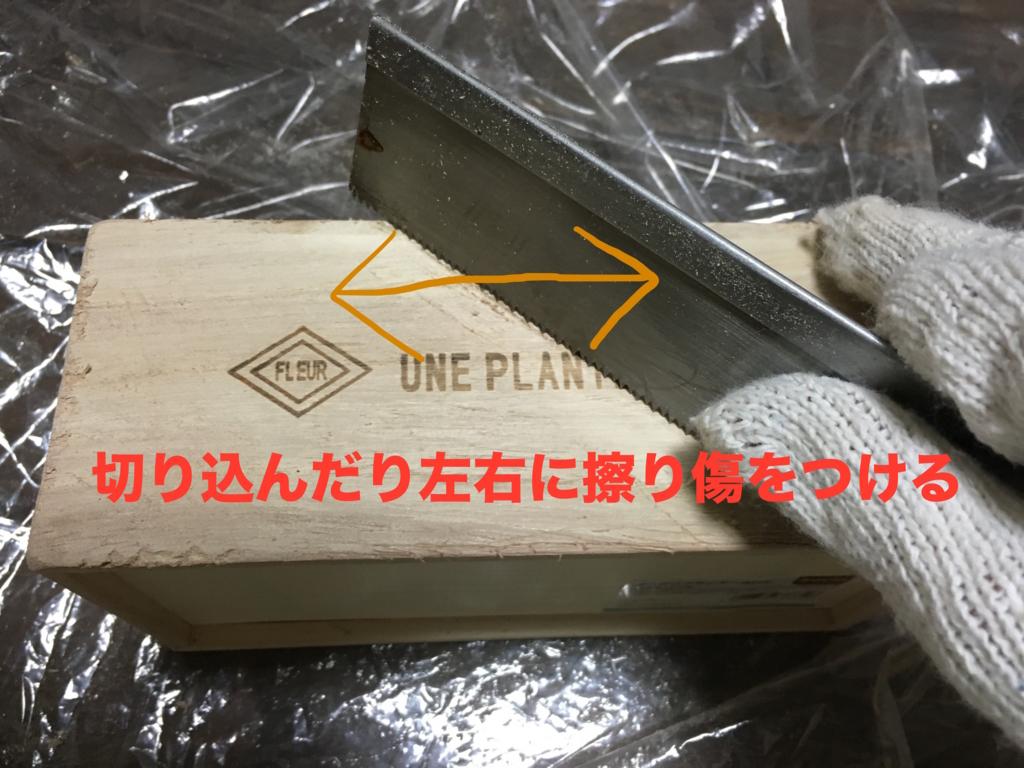 f:id:sakurayamashiro:20160824233027j:plain