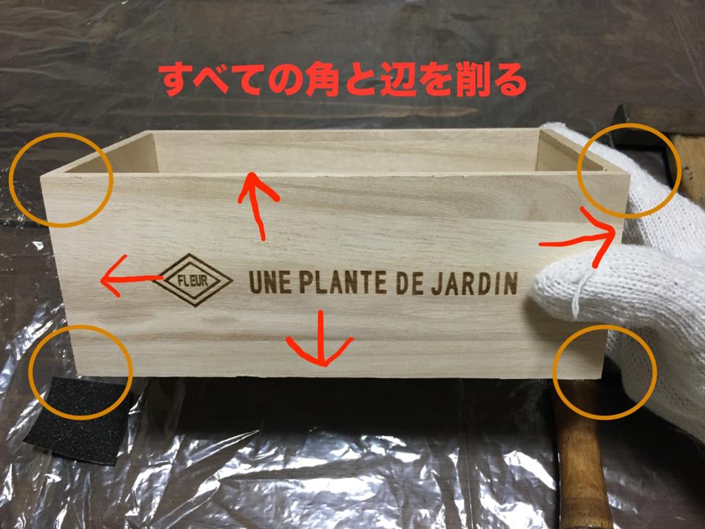 f:id:sakurayamashiro:20160824233037j:plain