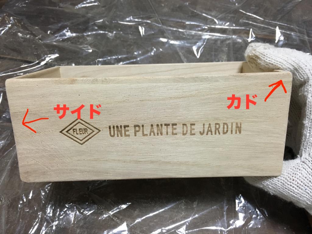 f:id:sakurayamashiro:20160824233044j:plain
