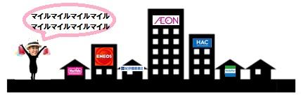 f:id:sakurayamashiro:20160919143909j:plain