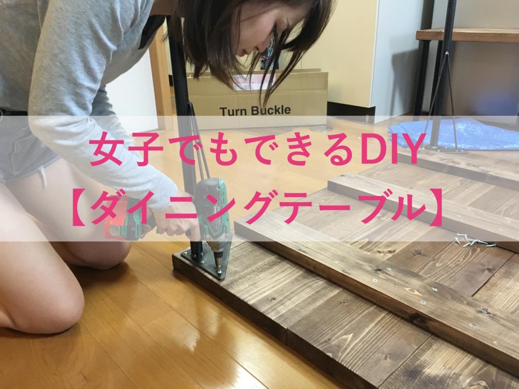 f:id:sakurayamashiro:20161005130316j:plain