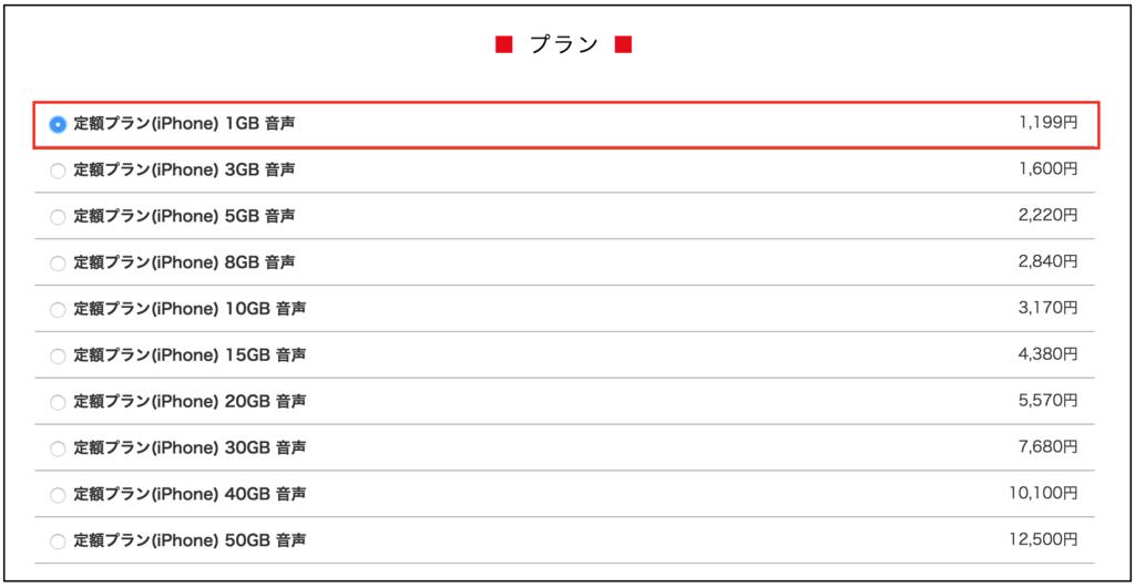 f:id:sakurayamashiro:20161223141016p:plain