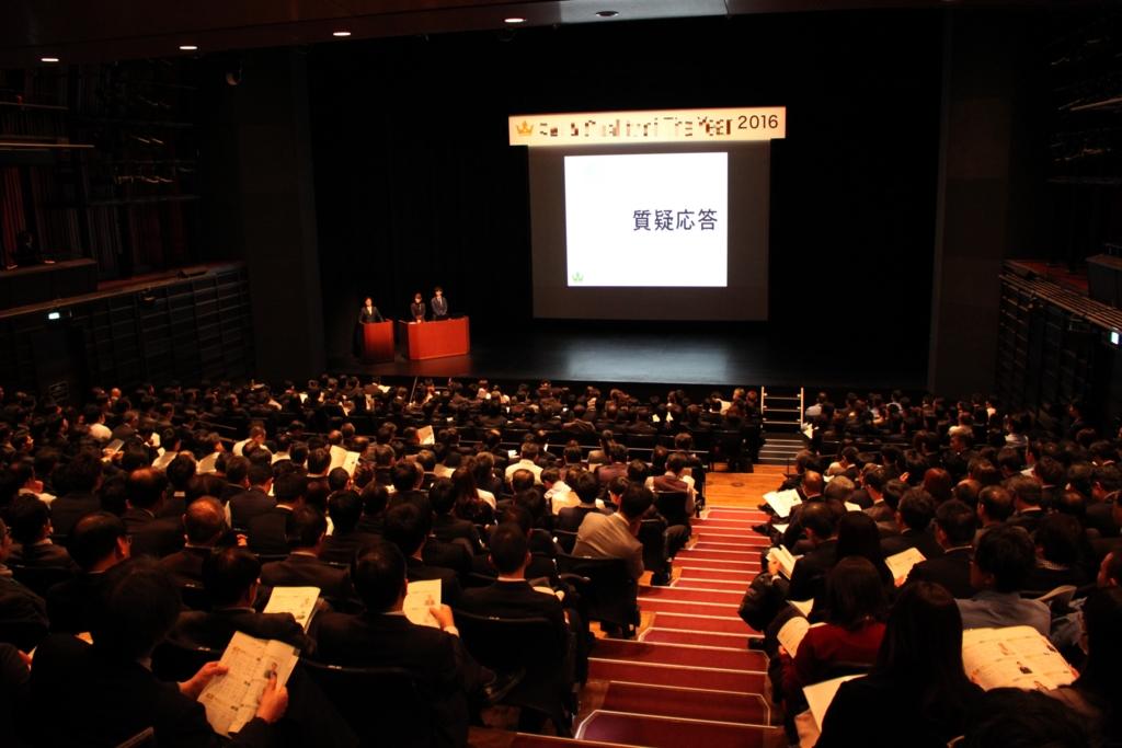 f:id:sakurayamashiro:20161223211718j:plain