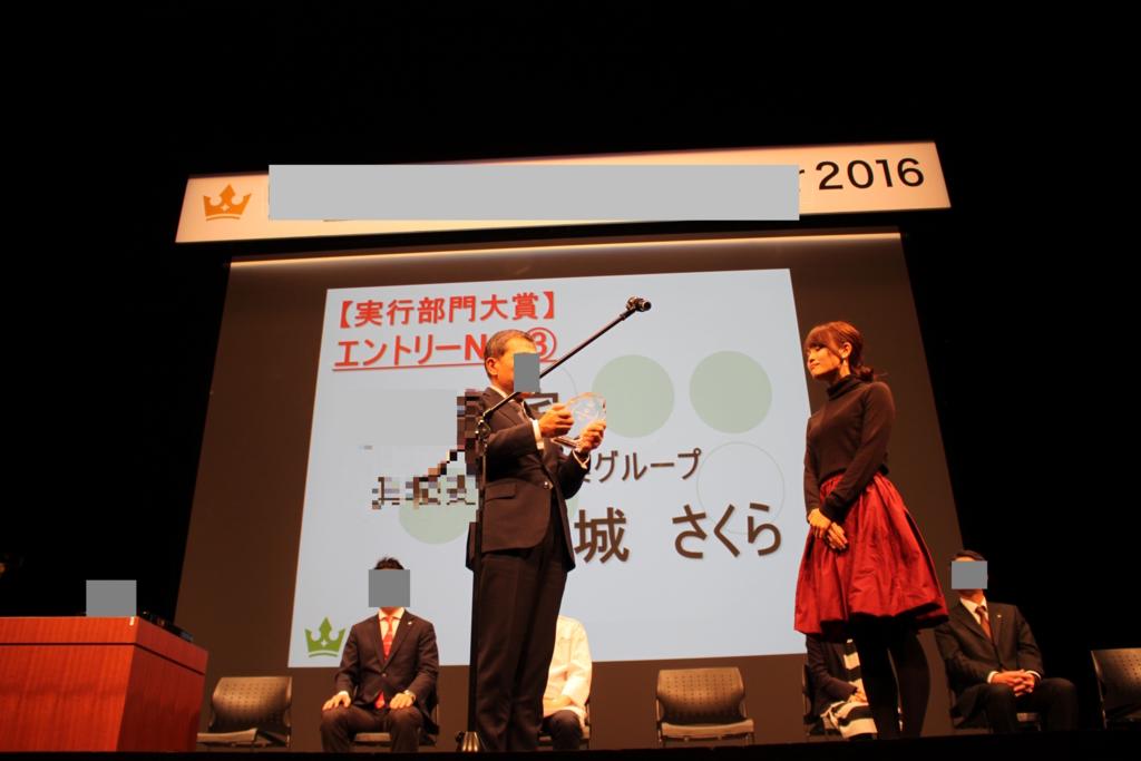f:id:sakurayamashiro:20161228115740j:plain
