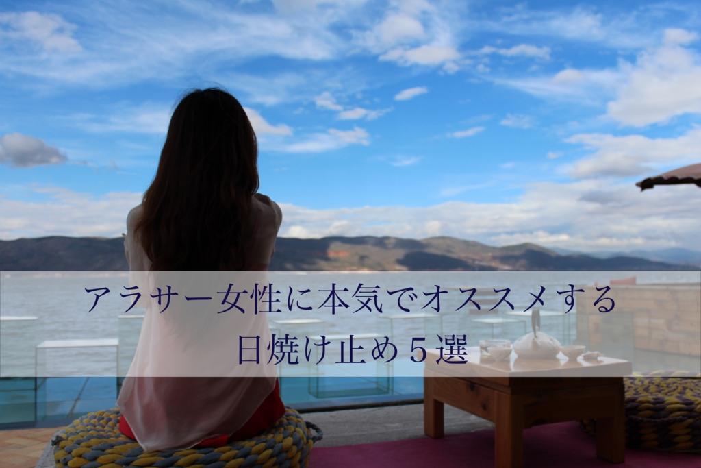 f:id:sakurayamashiro:20170105001406j:plain