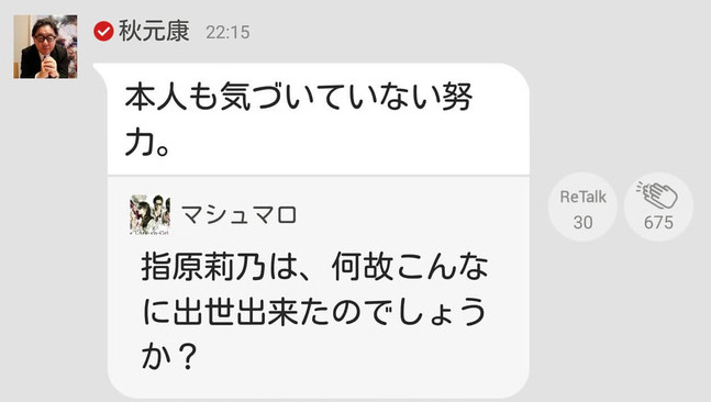 f:id:sakurayamashiro:20170106112358j:plain