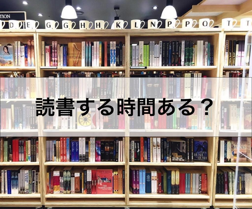 f:id:sakurayamashiro:20170109232351j:plain