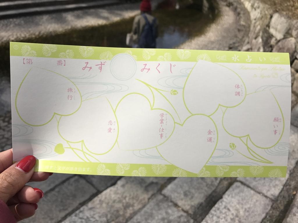 f:id:sakurayamashiro:20170404120021j:plain