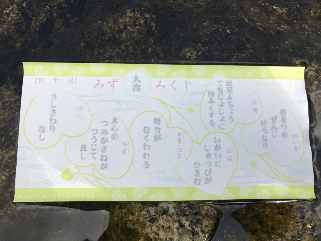 f:id:sakurayamashiro:20170404120121j:plain
