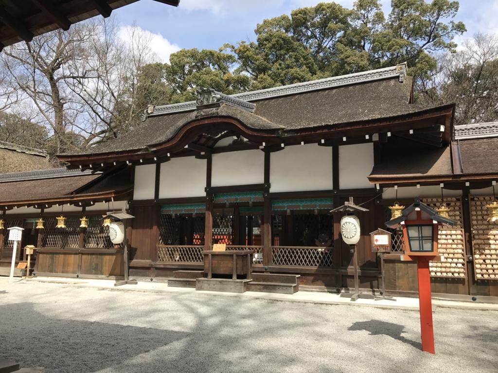 f:id:sakurayamashiro:20170404122422j:plain