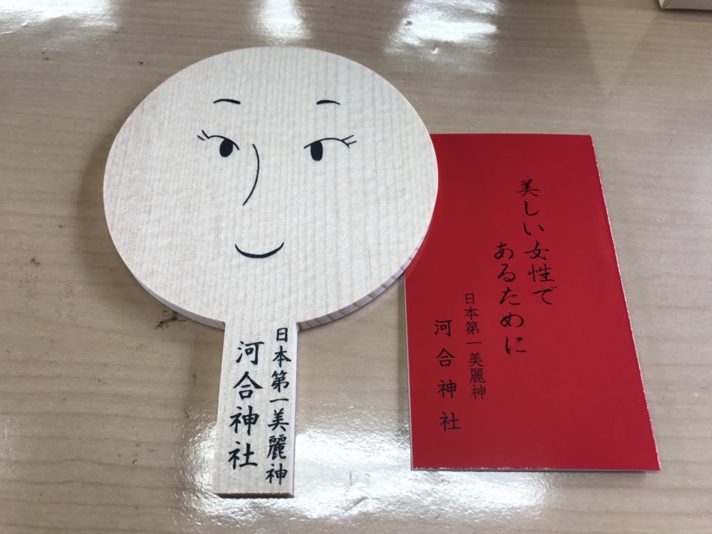 f:id:sakurayamashiro:20170405160710j:plain