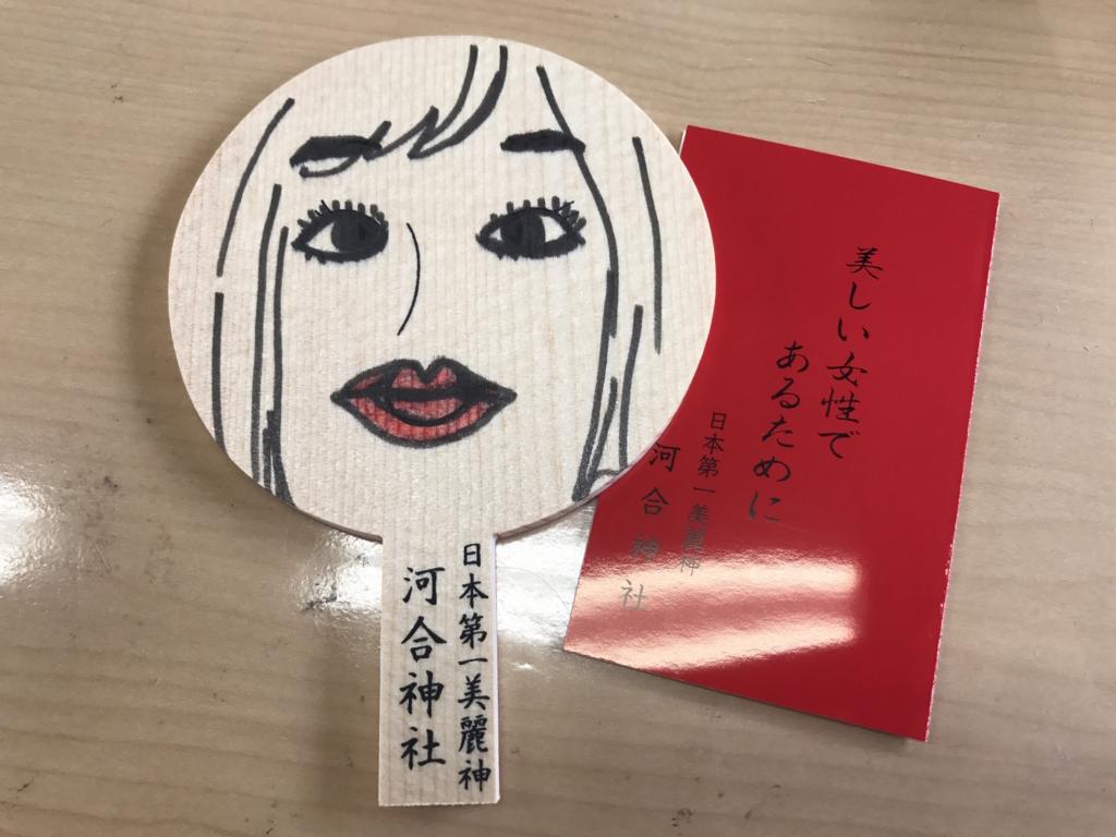 f:id:sakurayamashiro:20170405160848j:plain