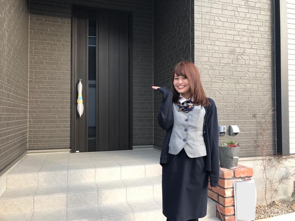f:id:sakurayamashiro:20170502180924j:plain
