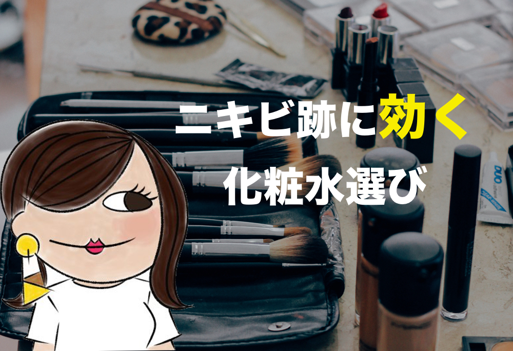 f:id:sakurayamashiro:20170709213951j:plain