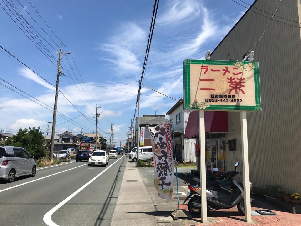 f:id:sakurayamashiro:20170722203737j:plain