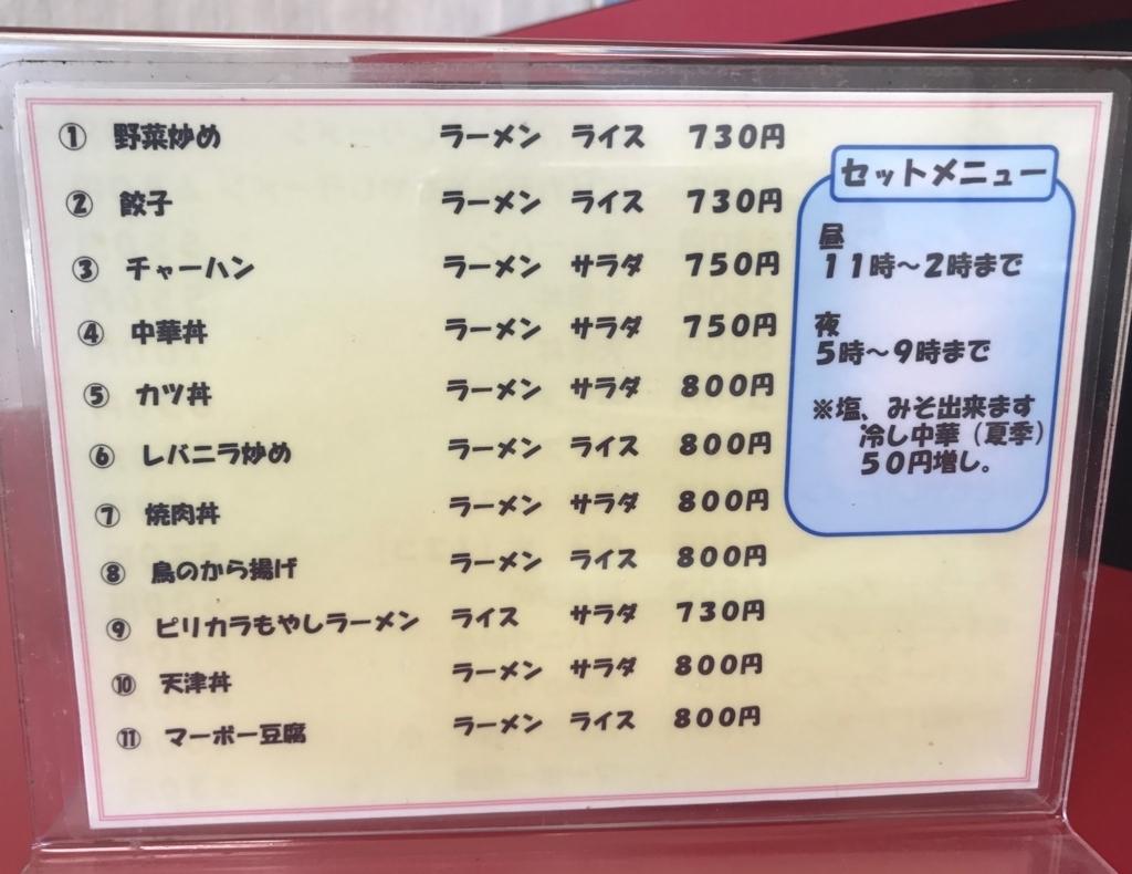 f:id:sakurayamashiro:20170722203914j:plain