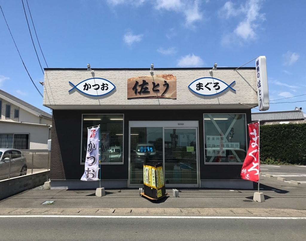 f:id:sakurayamashiro:20170722204451j:plain