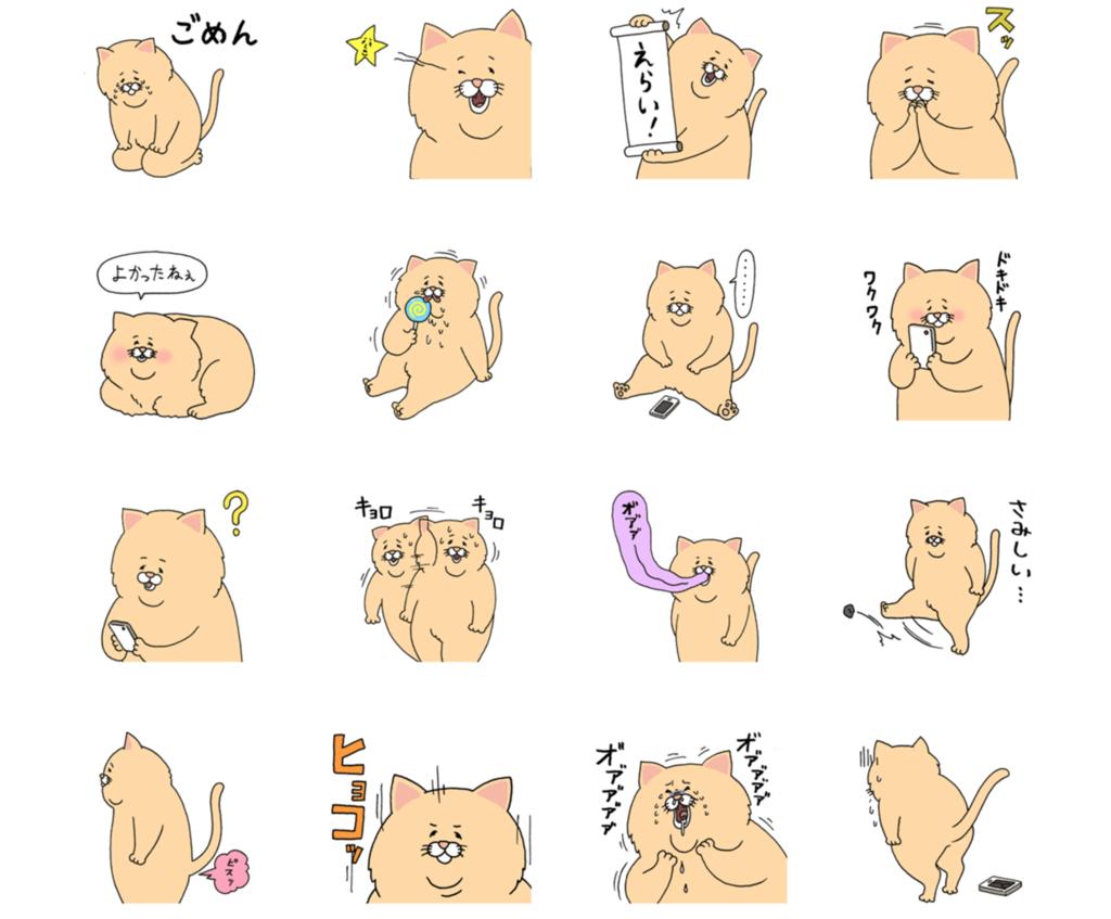 f:id:sakurayamashiro:20170807175545p:plain