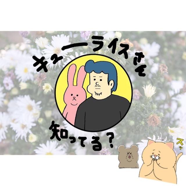 f:id:sakurayamashiro:20170808151415j:plain
