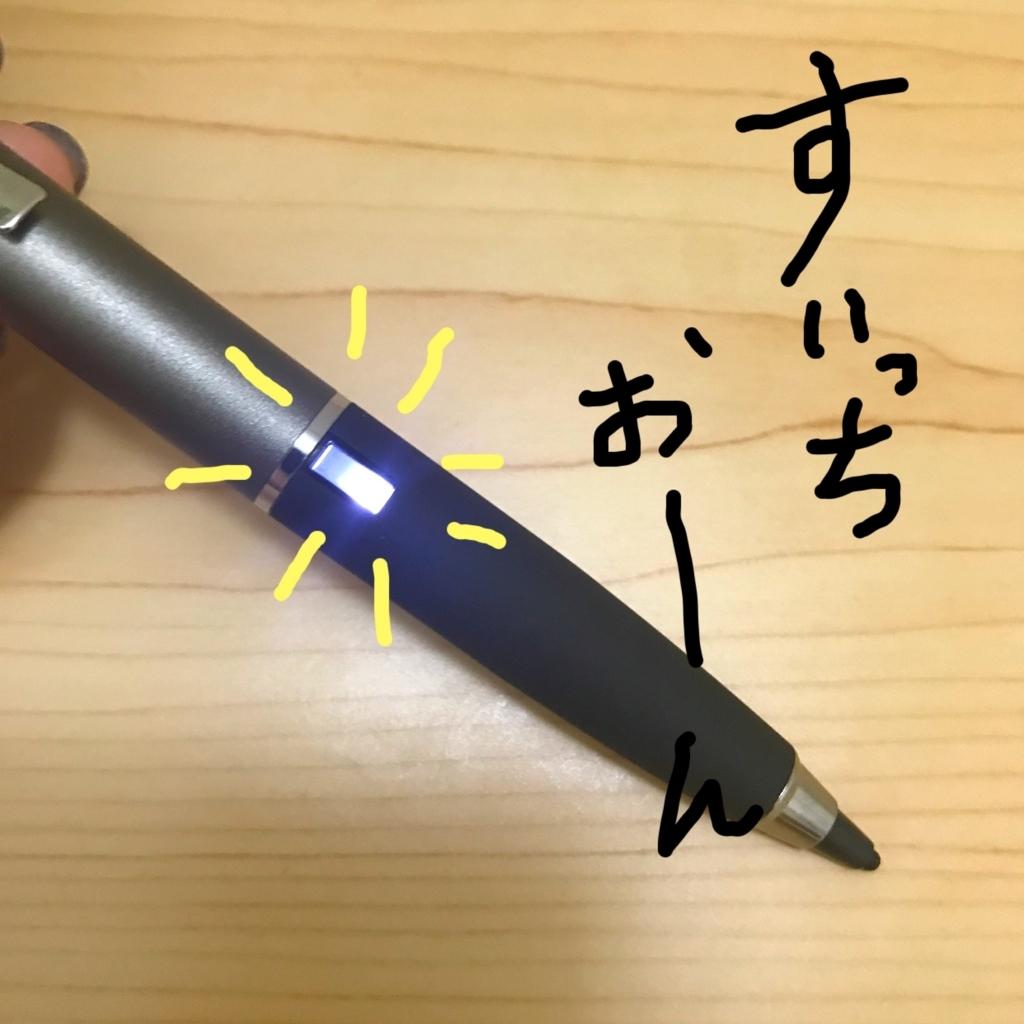 f:id:sakurayamashiro:20170808173828j:plain