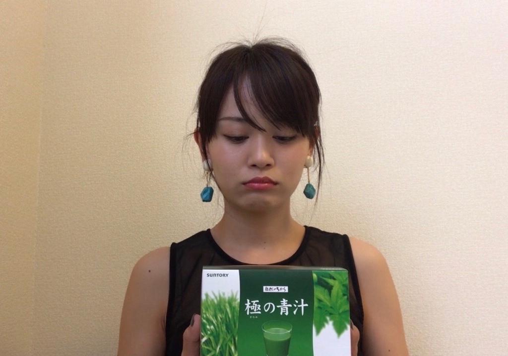 f:id:sakurayamashiro:20170823174136j:plain
