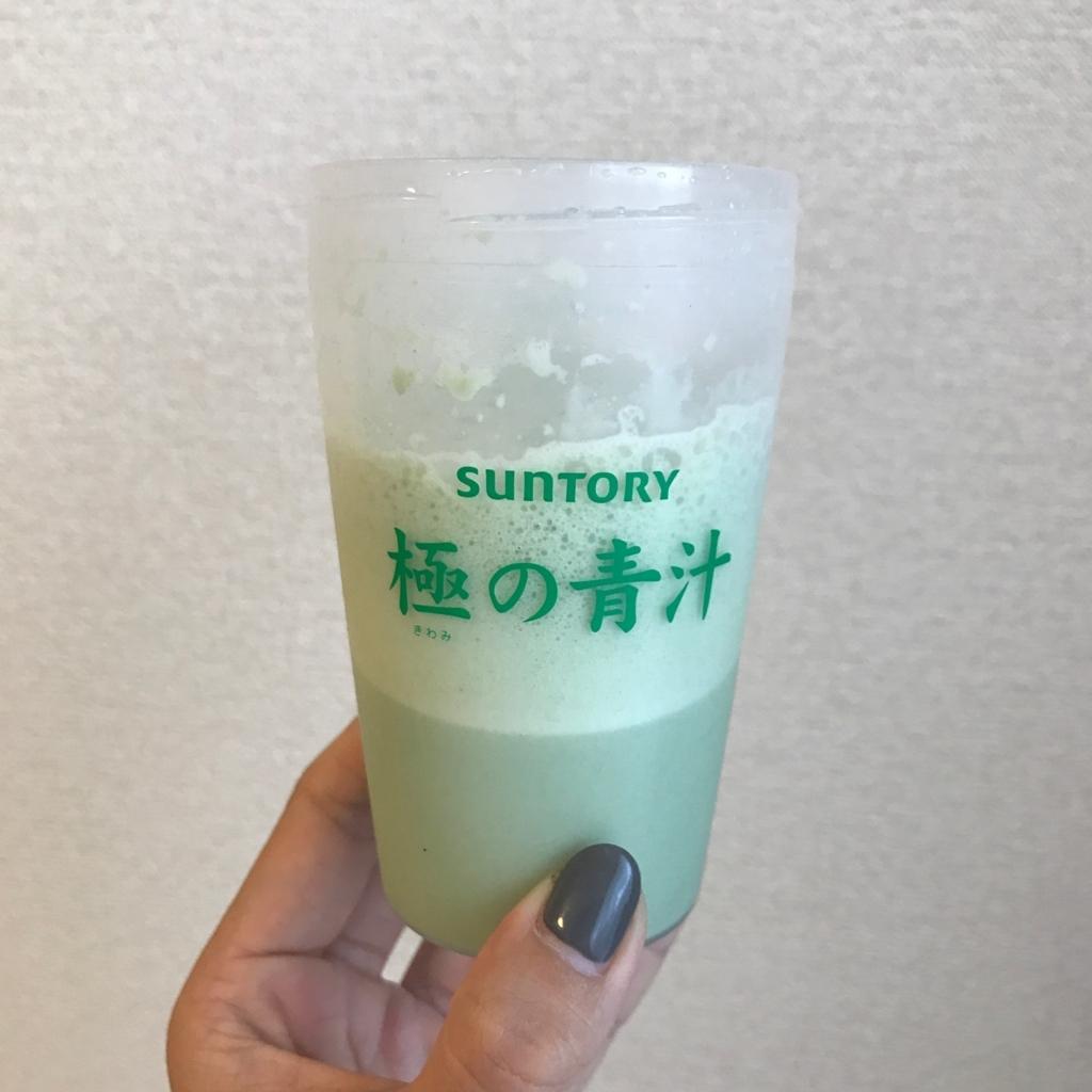 f:id:sakurayamashiro:20170823212320j:plain
