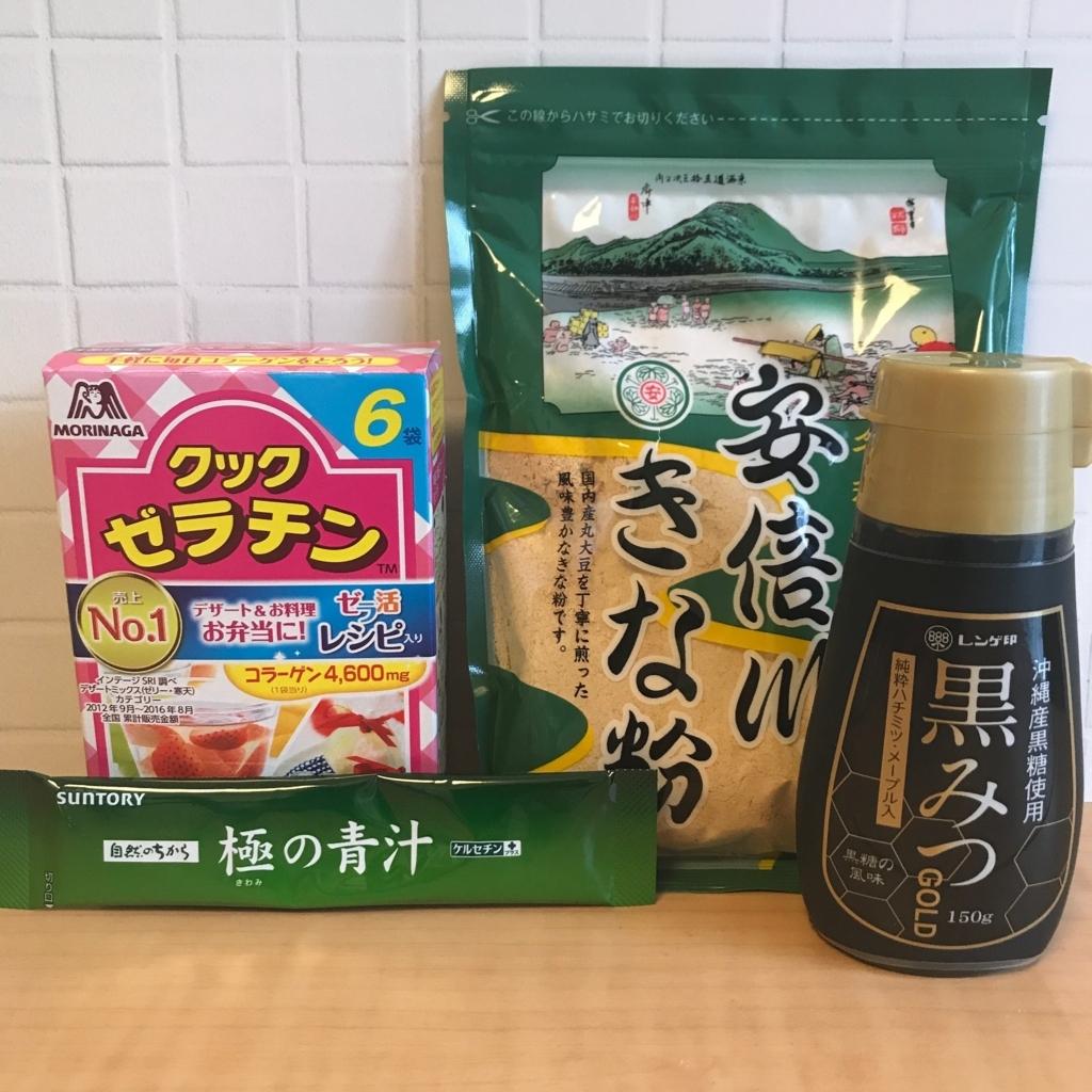 f:id:sakurayamashiro:20170823221421j:plain