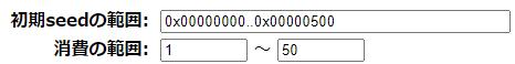 f:id:sakurayoru:20201221121813p:plain