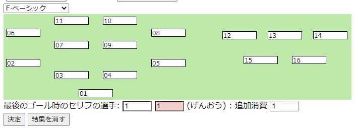 f:id:sakurayoru:20201221124333p:plain