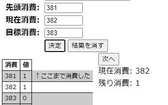 f:id:sakurayoru:20201221193910p:plain