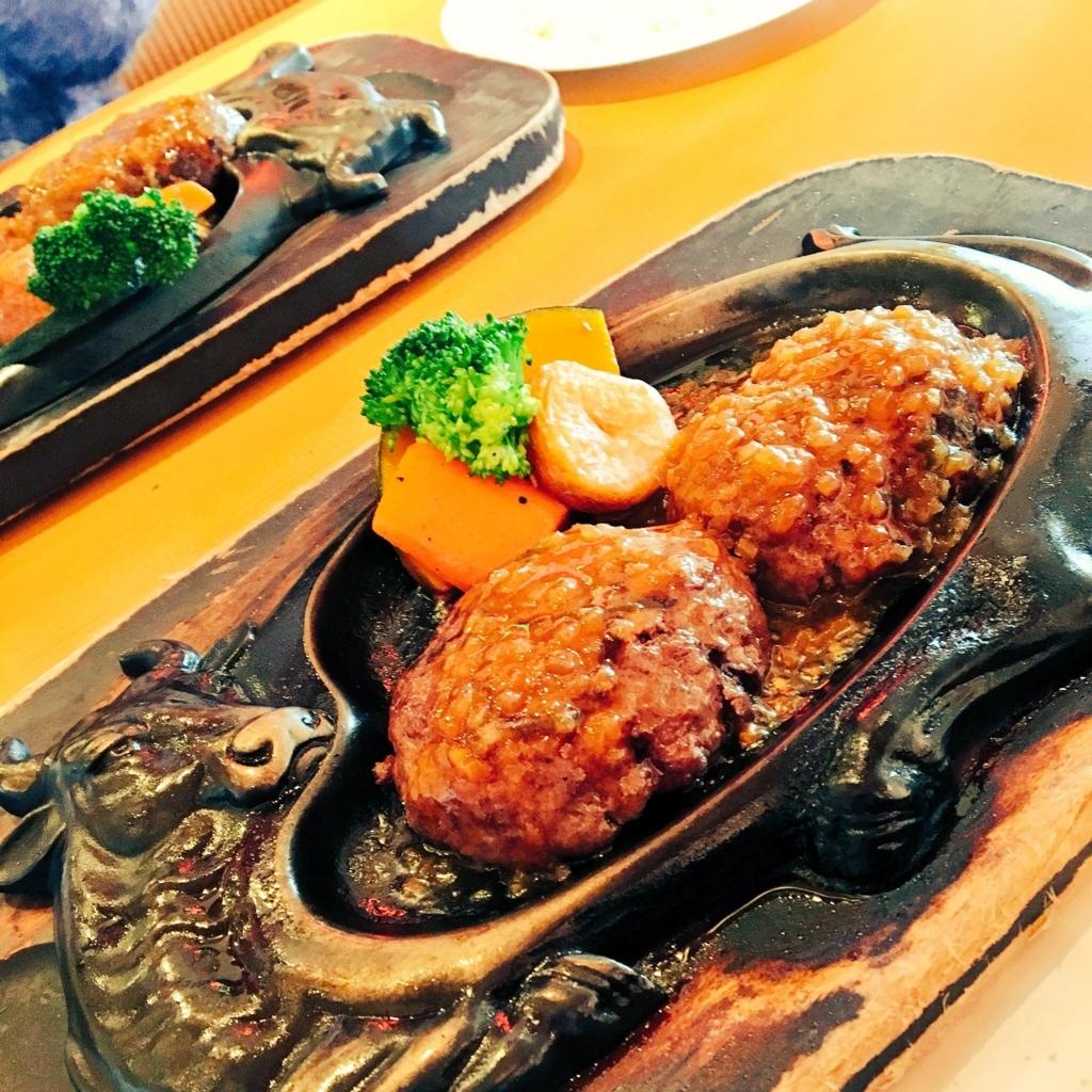 さわやか ハンバーグ 全焼した人気ハンバーグ店「さわやか 静岡インター店」が7カ月ぶりに再開
