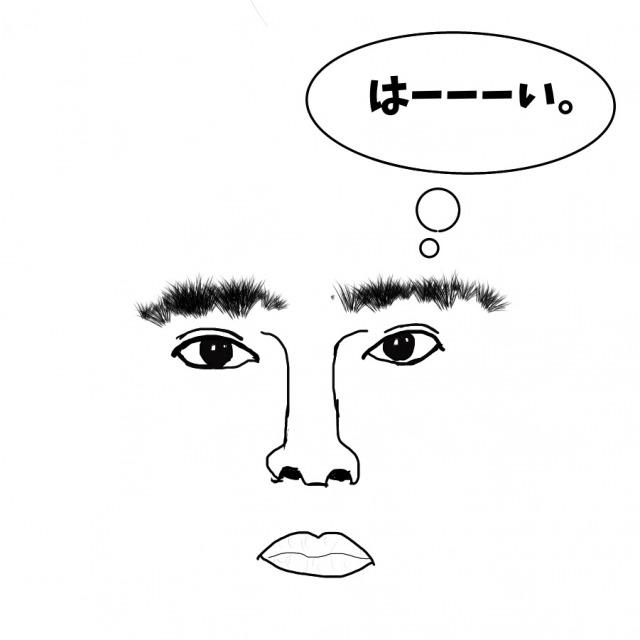 f:id:sakure-kurore:20190521192834j:plain