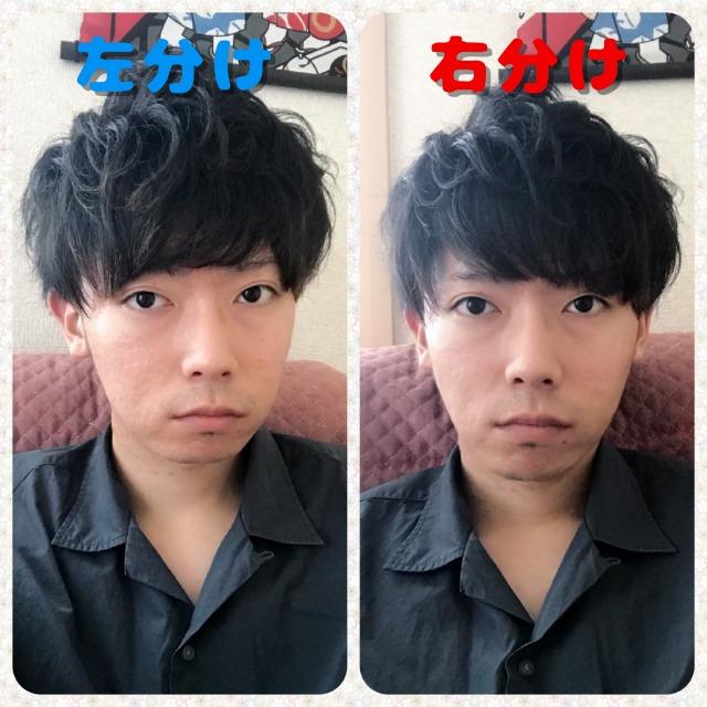 f:id:sakure-kurore:20190618153549j:plain